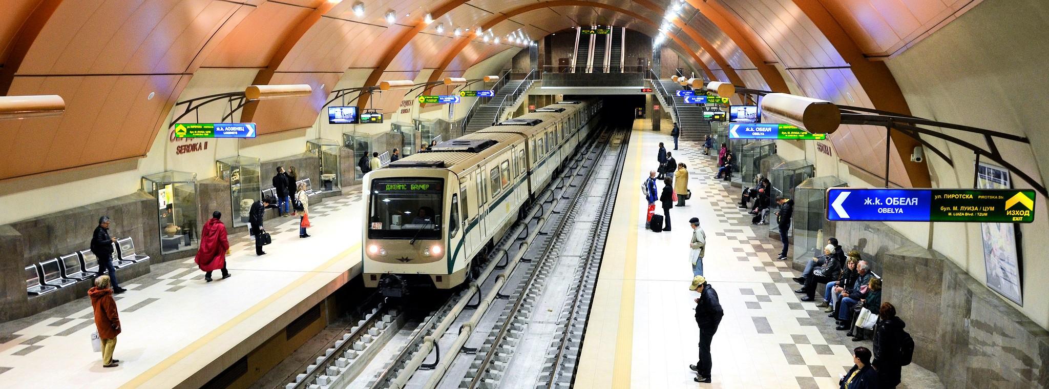 metro_sofia